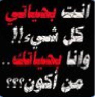 9asida saghira chi3riya